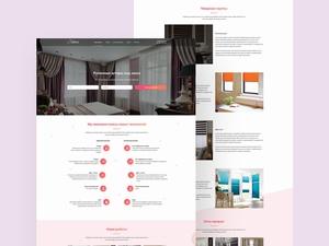 iShtora网页模板