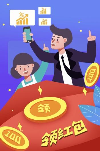 电商理财金币促销ps插画插图素材