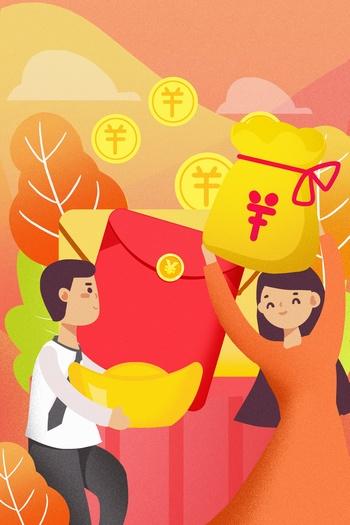 秋季元宝钱袋红包理财ps插画插图素材