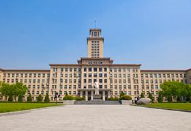 南开大学主楼