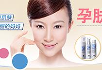 孕妇肌肤护理化妆品